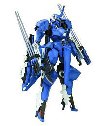 Kotobukiya Linebarrels Of Iron Verdant Medium-range Support Specification 1/144 Scale Plastic Kit Japan Import