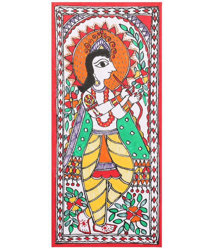 iMithila Madhubani Handmade Paper Painting Without Frame Single Piece