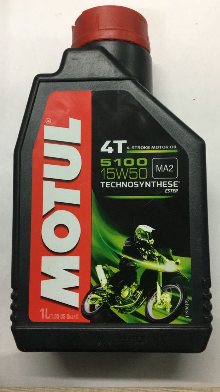 6 off on motul motor oil 5100 15w50 1litre on for How to get motor oil out of jeans