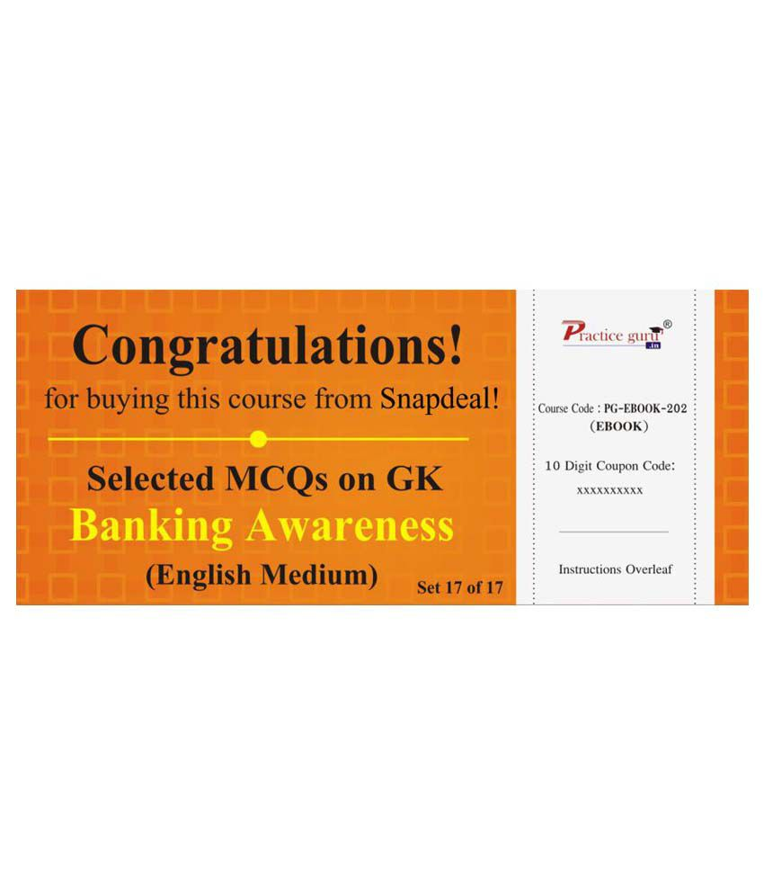 Selected MCQs on GK - Banking Awareness Set 17 of 17 License/Redemption Code - Online
