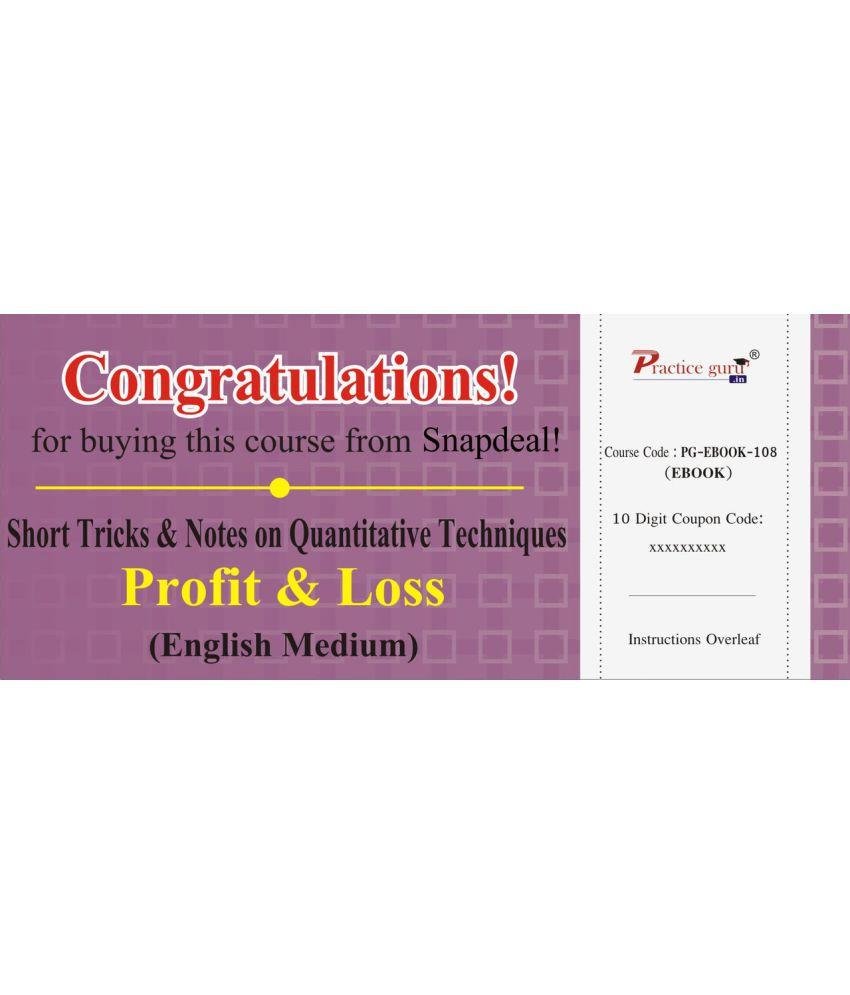Short Tricks and Notes on Quantitative Techniques - Profit & Loss License/Redemption Code - Online