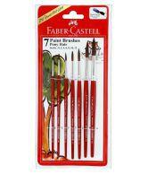 Round Faber-castell Paint Brush Set Pack Of 7 Pony Hair Paint Brush