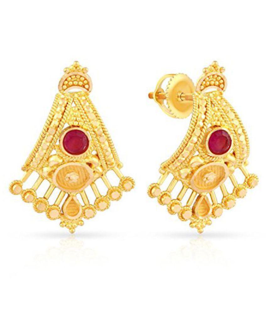 Malabar Gold and Diamonds 22k (916) Yellow Gold Stud Earrings