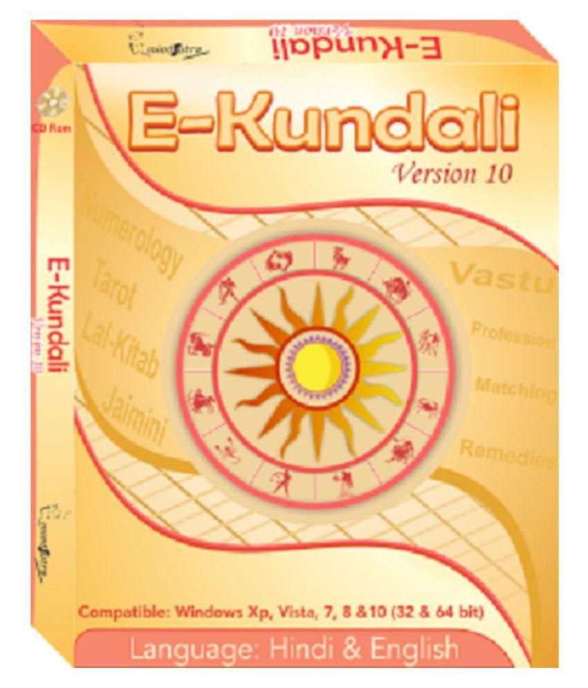 Mindsutra Software Technologies E-KUNDALI 10 ASTROLOGY SOFTWARE ( CD