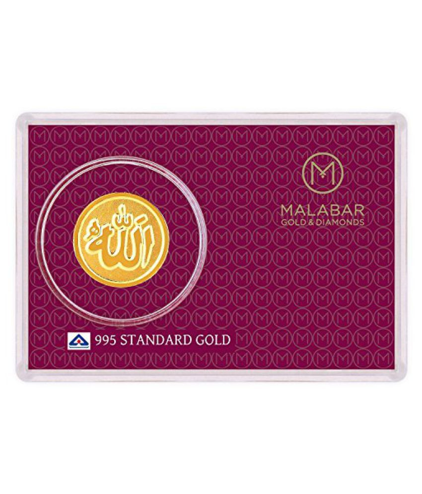 Malabar Gold and Diamonds BIS hallmarked 0 16 gm, 24k Yellow Gold