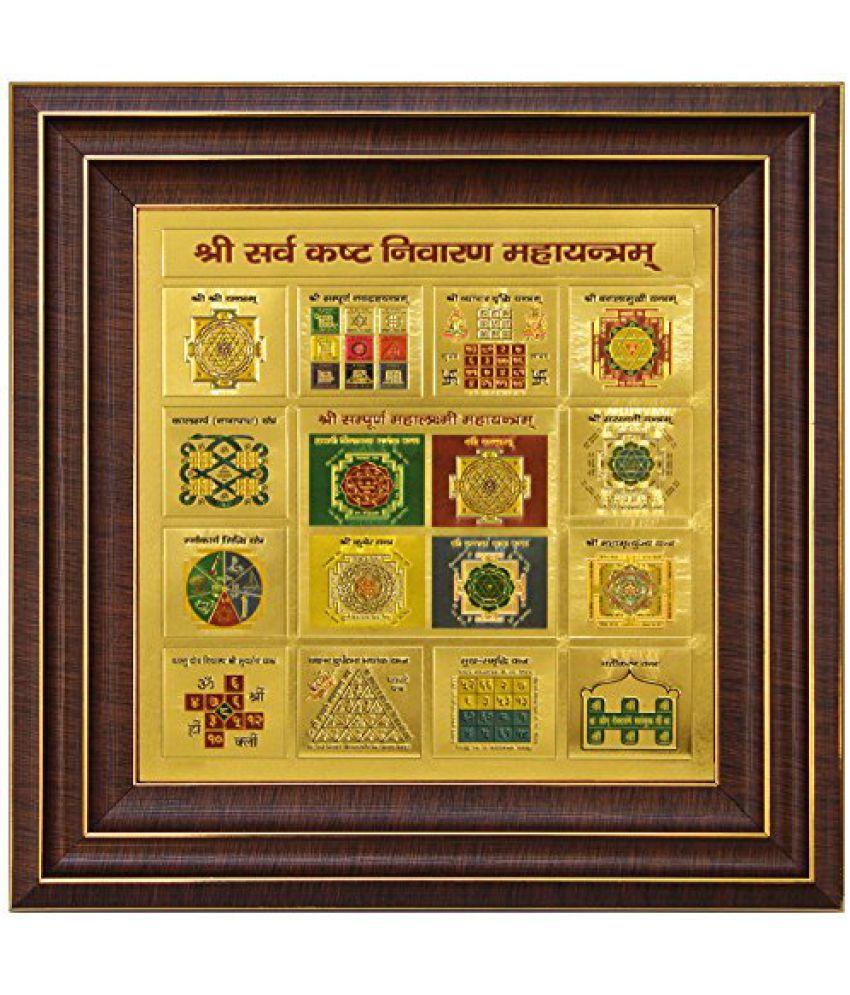 SAF Sarv Kasht Nivaran Mahayantram Painting (SANFO227, 30 cm x 3 cm x 30 cm)