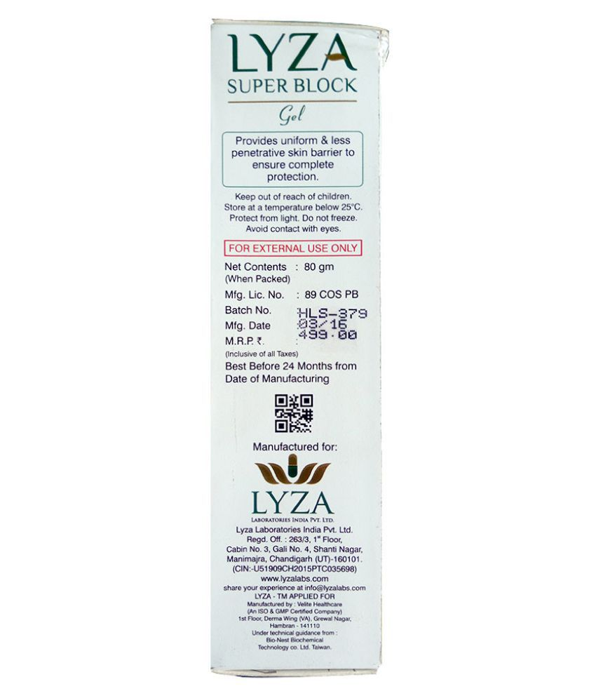 lyza sunscreen gel spf 30 pa 80 gm buy lyza sunscreen gel spf 30