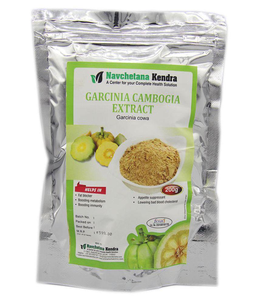 Navchetana Kendra Garcinia Cambogia Extract Powder 200 Gm Buy