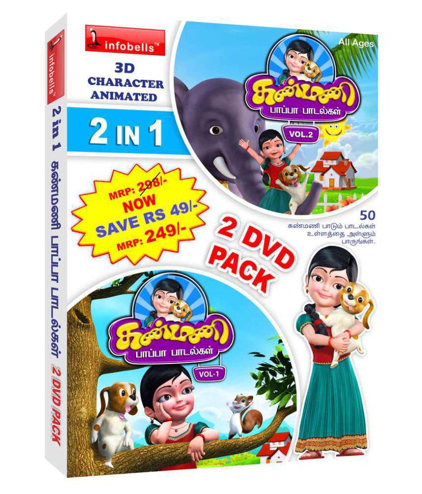 Infobells 2 In 1 Kanmani Rhymes 2 Dvd Pack