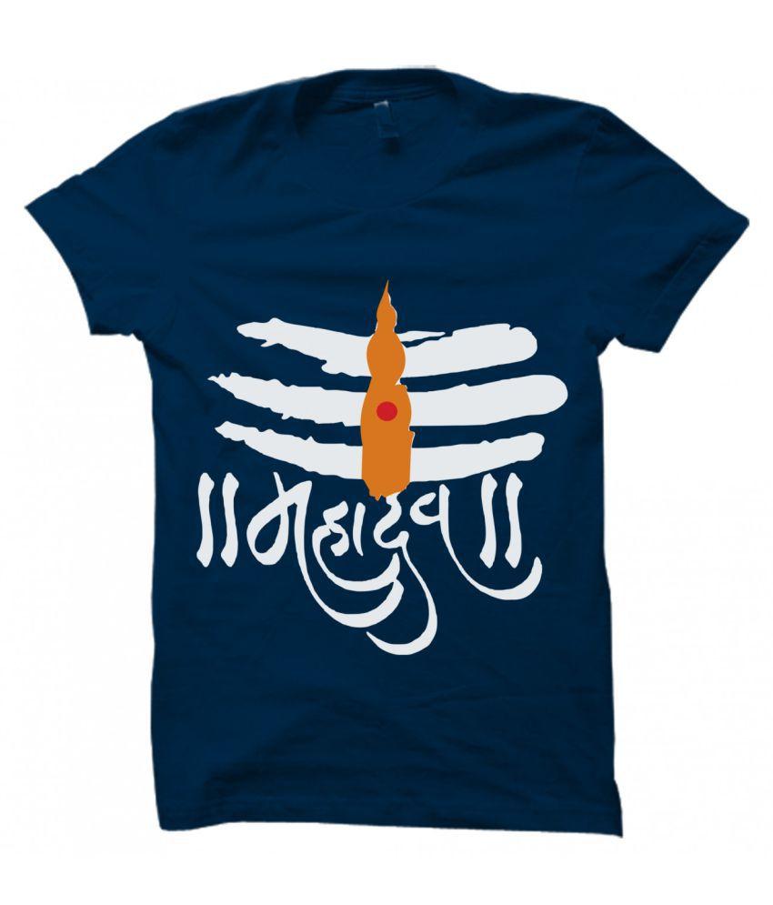 Printing Geeks Navy Round T-Shirt