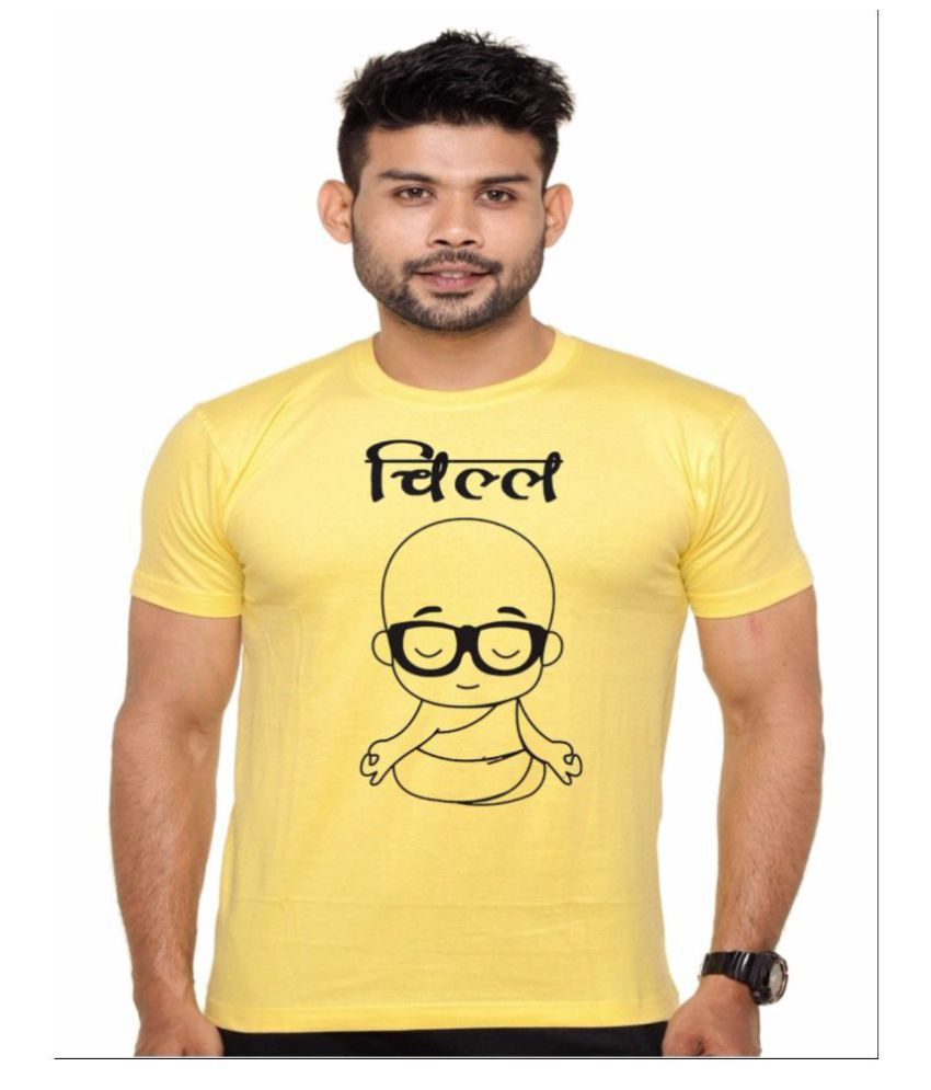 enux Yellow Round T-Shirt