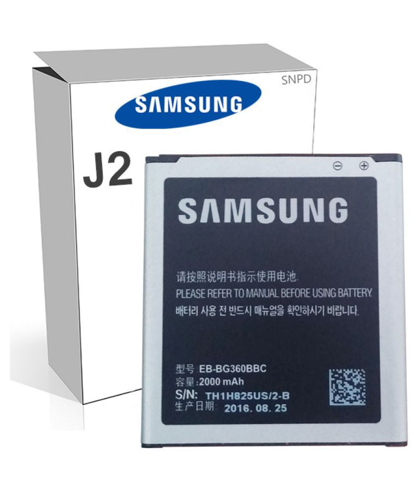Samsung-Galaxy-j2-2000-mAh-SDL604160538-2-99385 Online Form Bank Of India on history reserve, blue logo, first reserve, new york state, atm card,
