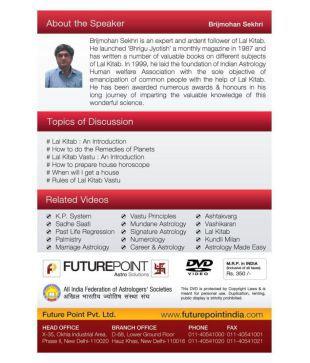 Future Point Lal Kitab Brijmohan Sekhri ( DVD )