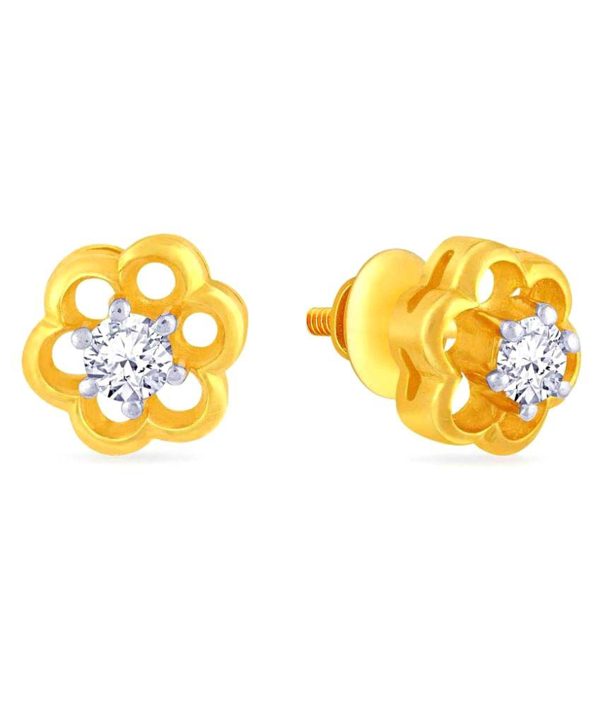 Malabar Gold and Diamonds 22k BIS Hallmarked Yellow Gold Studs