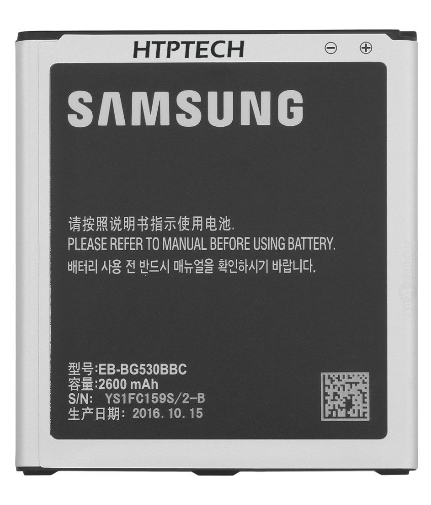 Samsung Galaxy J5 1900 mAh Battery by HTPTECH