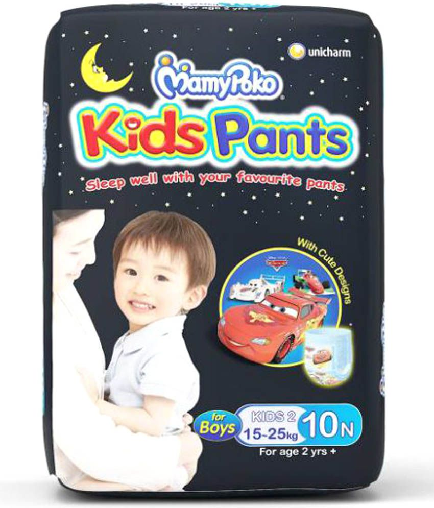 Mamy Poko Kids Pants Diapers for Boys 2 Years 10 Pieces Buy Mamy