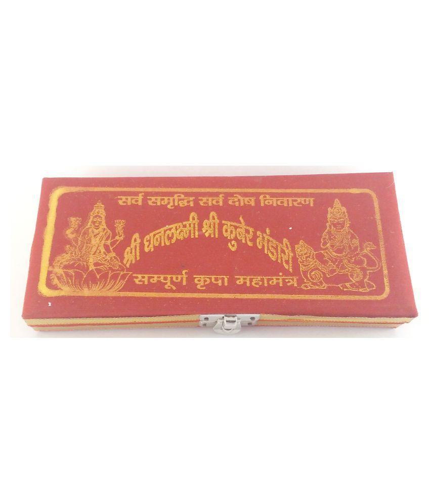 RUDRA'S Shri Dhan Laxmi Kuber Yantra