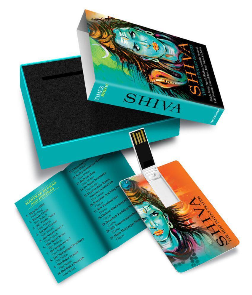 Music Card: Shiva ( Music Card )- Hindi