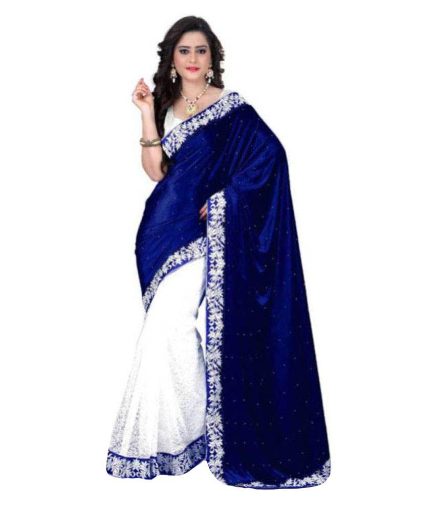 Online Bazaar Multicoloured Velvet Saree