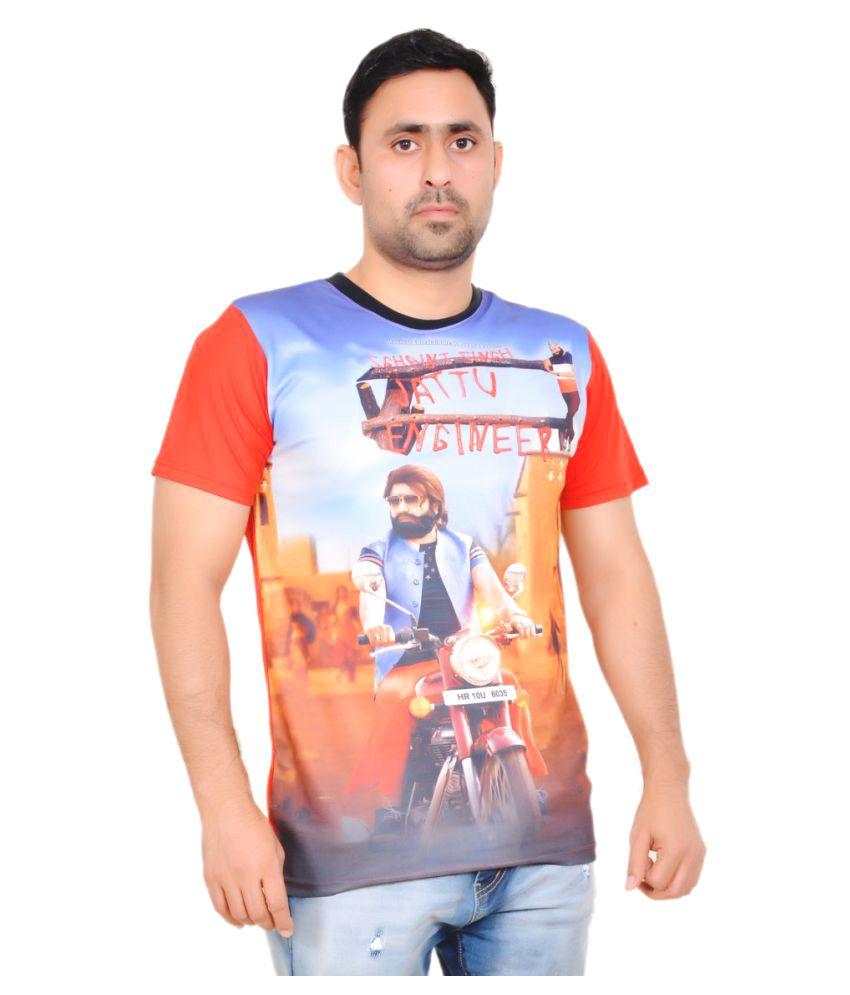 MSG Multi Round T-Shirt