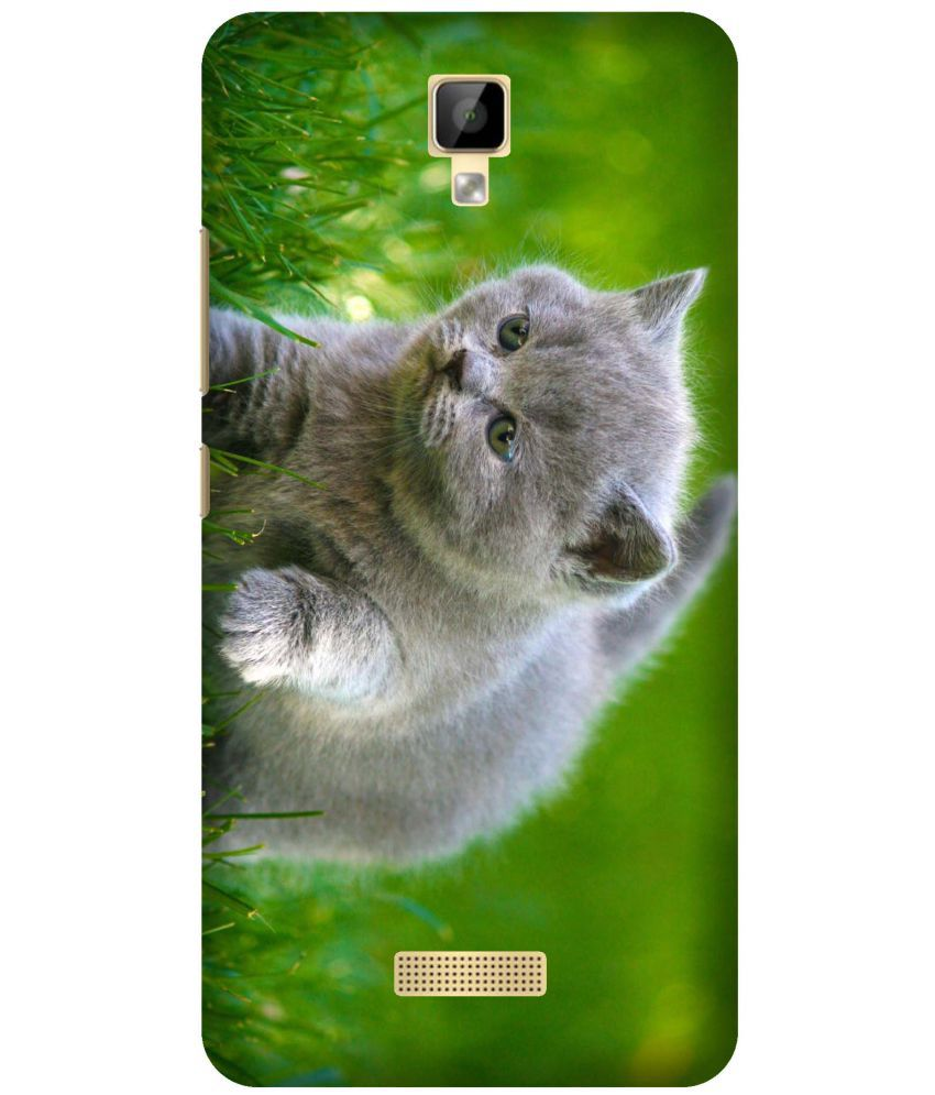 Gionee P7 3D Back Covers By Wow