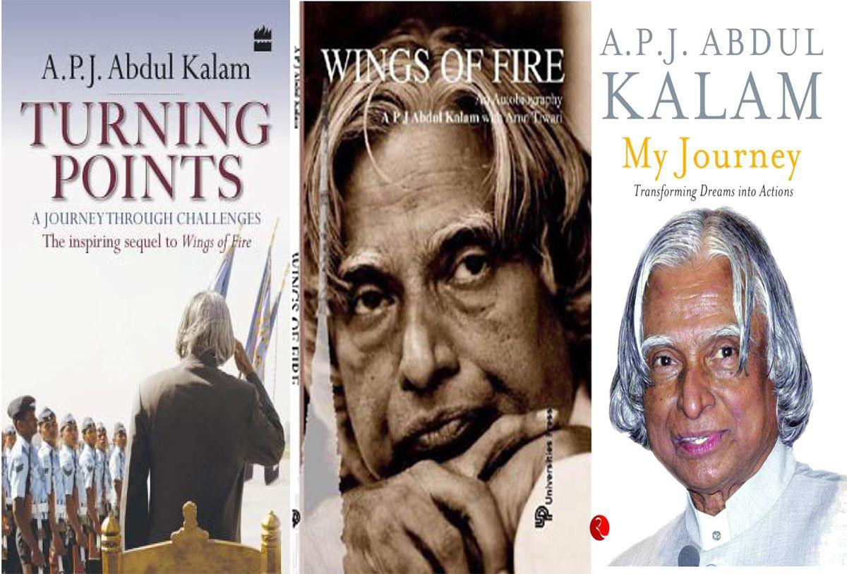 Apjabdul Kalam Journey Combo Pack My Journey Wings Of Fire