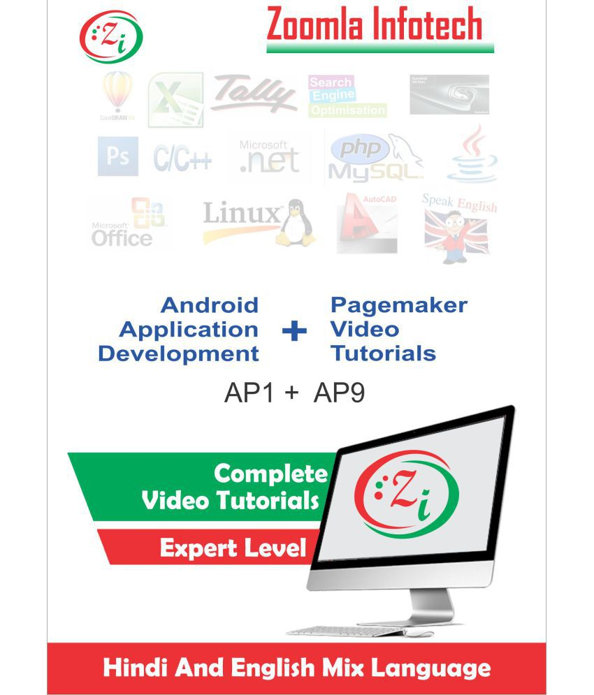 d7764f6e473 Android App. Development and Pagemaker Video Tutorials DVD  Buy Android App.  Development and Pagemaker Video Tutorials DVD Online at Low Price in India  - ...