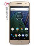 Motorola G5 Plus 32GB Gold 4 GB RAM (Refurbished)
