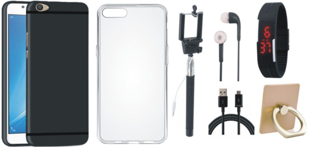 Vivo V3 Cover Combo by Matrix