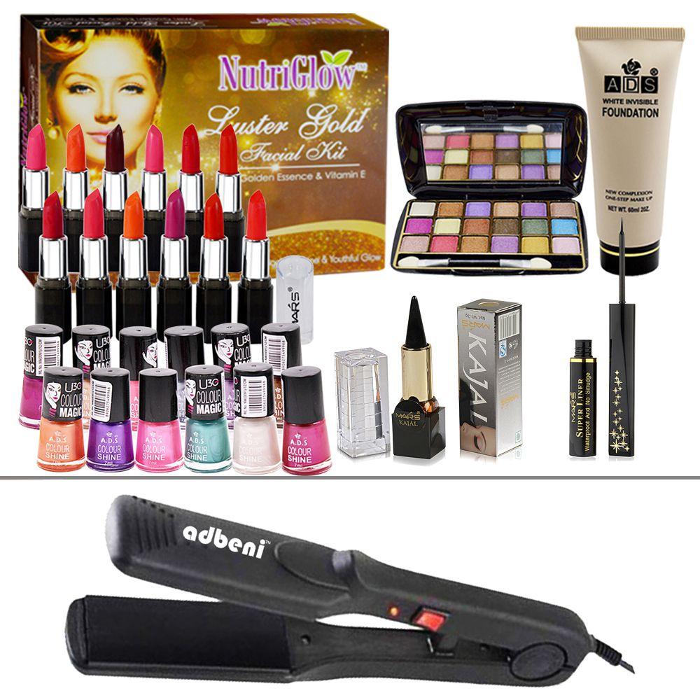 Makeup kit combo