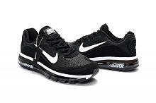 Nike Airmax 2017 navy Black Running Shoes