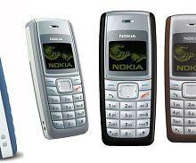 Nokia Black & Grey 1110i 32 MB