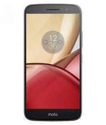 Motorola Silver Moto M 64GB