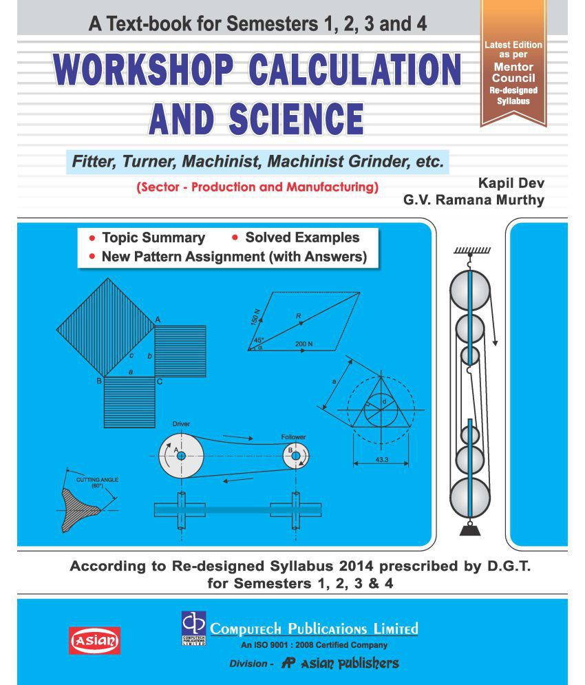 workshop calculation science fitter turner machinist english rh snapdeal com calculating book value of a bond calculate book value of a share