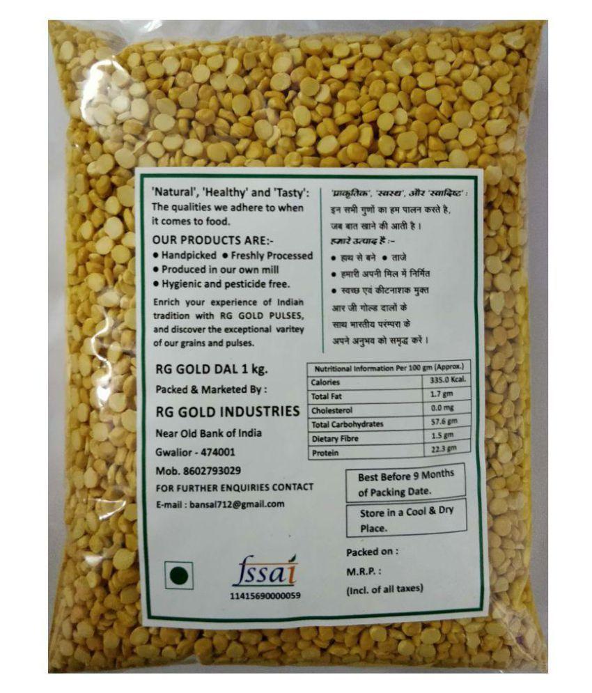 RG GOLD CHANA DAL 1 kg: Buy RG GOLD
