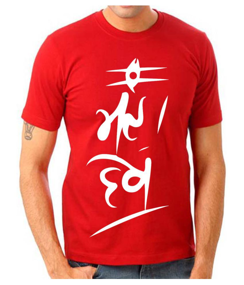Decot Paradise Red Round T-Shirt