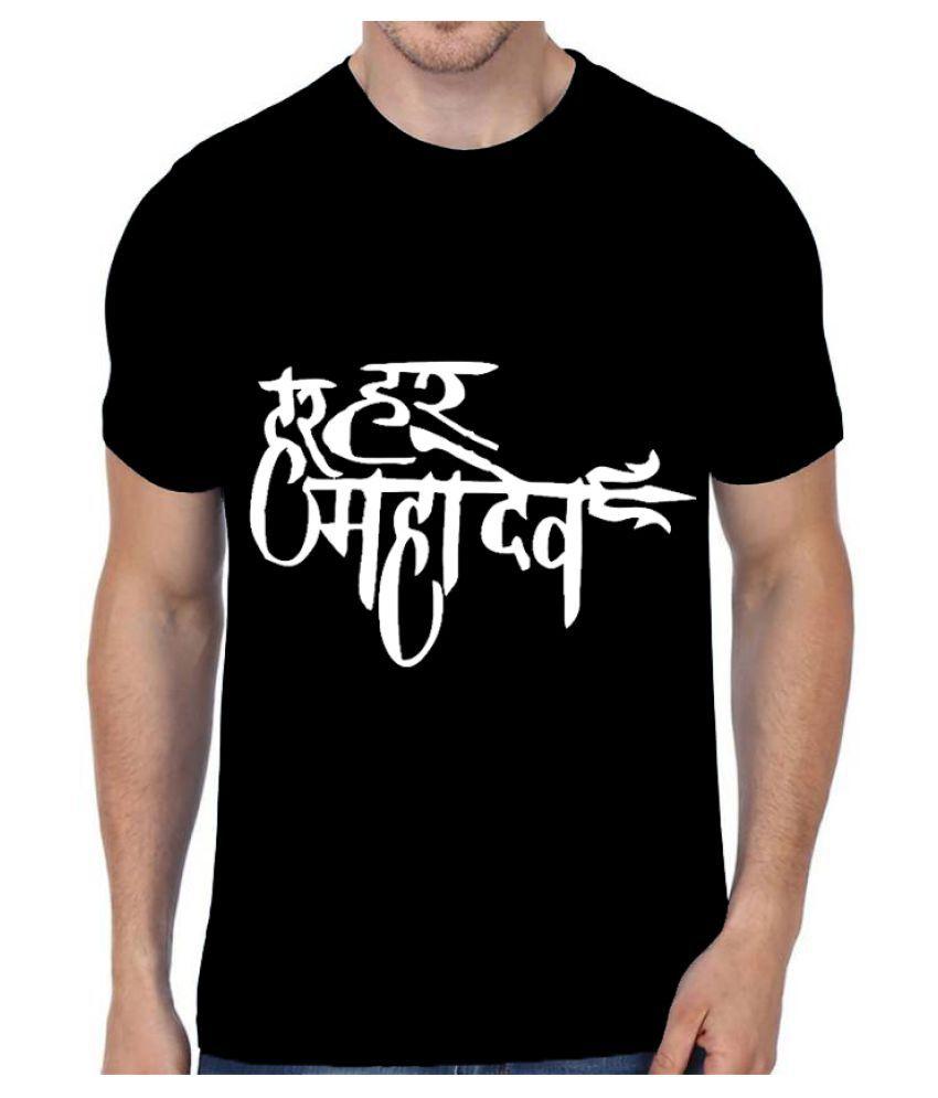 Decot Paradise Black Round T-Shirt