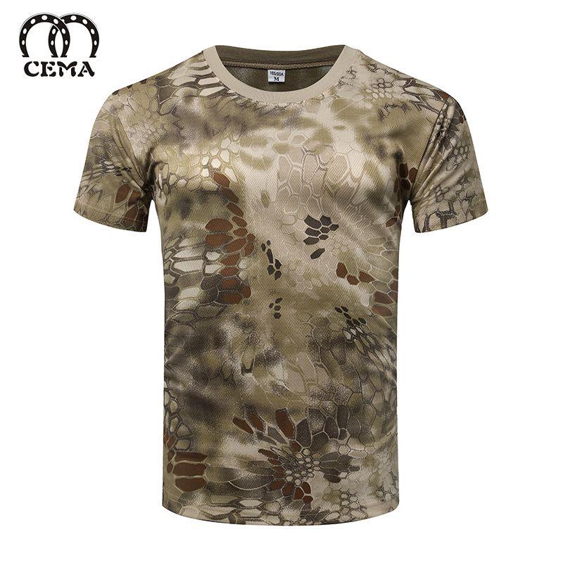 Gange Multi Round T-Shirt