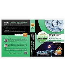 PRASAD COMPREHENSIVE GUIDE TO COMBINED MEDICAL SERVICES WITH LAST 17 YEARS ( 2001-2017 ) SOLVED QUESTIONS 5TH ED - 2018