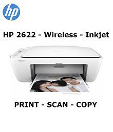 HP 2622 Multi Function (Print, Scan, Copy, Wifi) Colored Wireless Inkjet Printer with Mobile printing feature