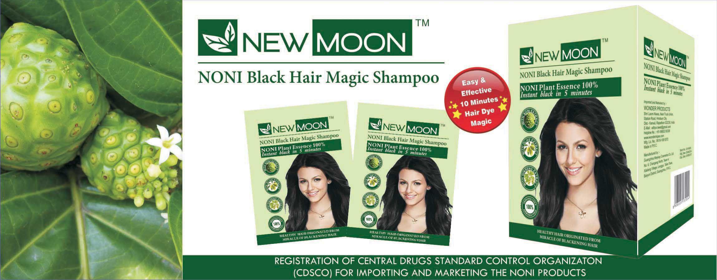 New Moon Henna Speedy Hair Color Shampoo Permanent Hair Color Black