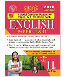 english 101 paper English 101 has introduced me to many different types of papers that i did not know even existed from summary, response, critique, rhetorical analysis, and informative synthesis, i have learned how to properly and effectively write each different kind of paper, and my writing has improved in many ways.