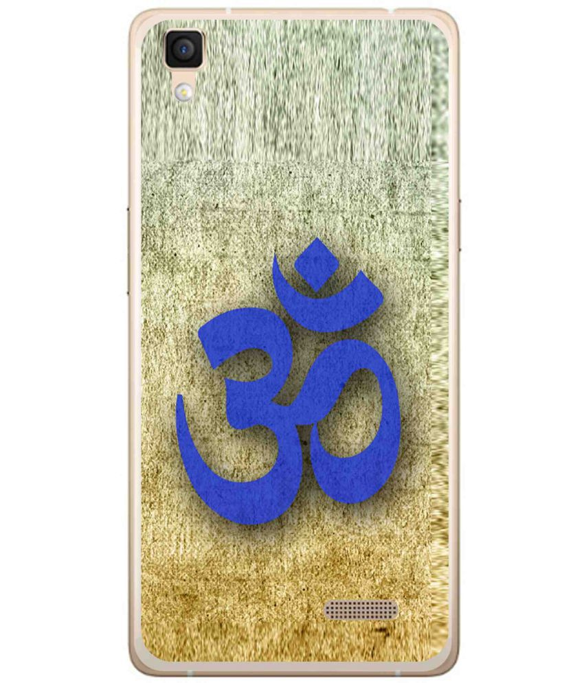 Oppo R7 Printed Cover By Snooky
