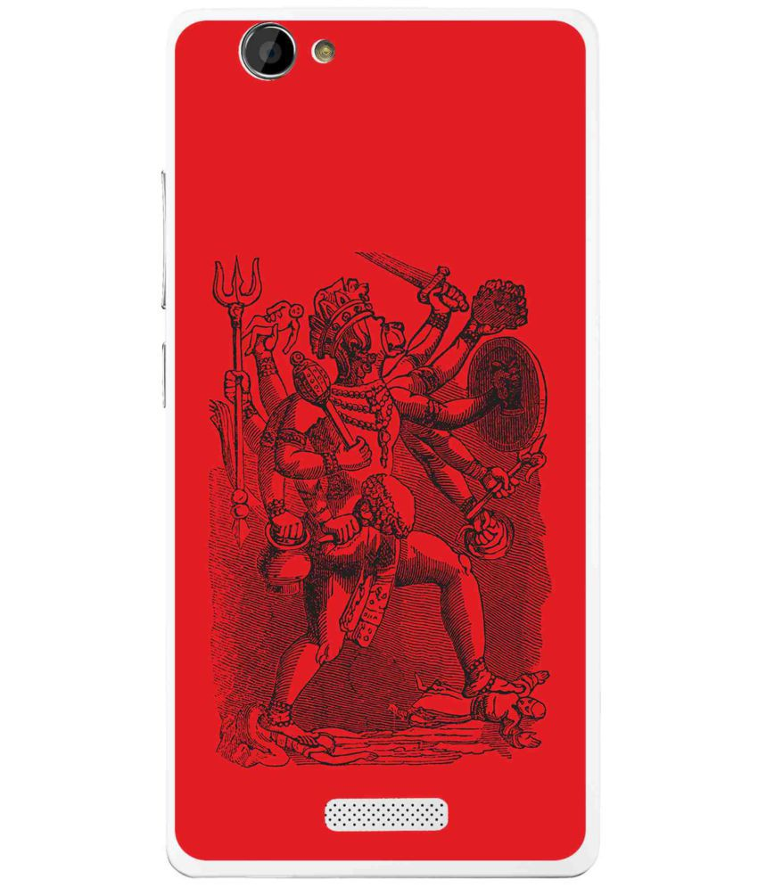 Gionee M2 Printed Cover By Snooky