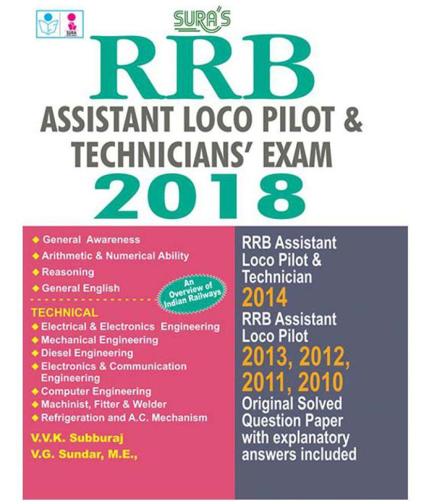Rrb assistant loco pilot technicians exam books 2018 buy rrb rrb assistant loco pilot technicians exam books 2018 fandeluxe Choice Image