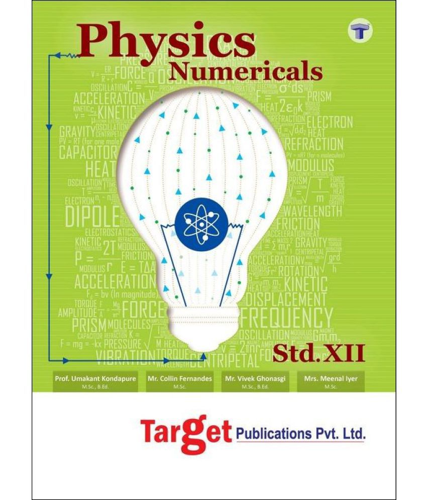 12th Science HSC Physics Numericals: Buy 12th Science HSC