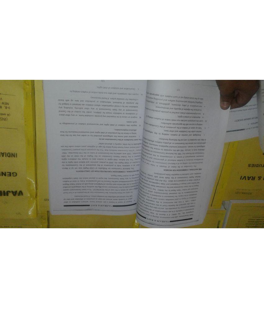 Vajiram Yellow Book