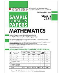 Oswaal CBSE Sample Question Papers For Class 10 Mathematics