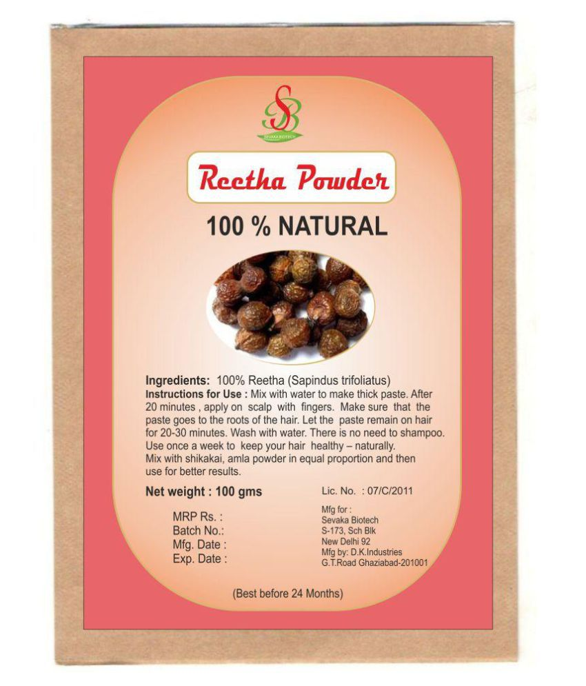 Sevaka Biotech Reetha Powder 100 gm Pack of 2 Semi Permanent Hair Color Black Black 100 gm Pack of 2