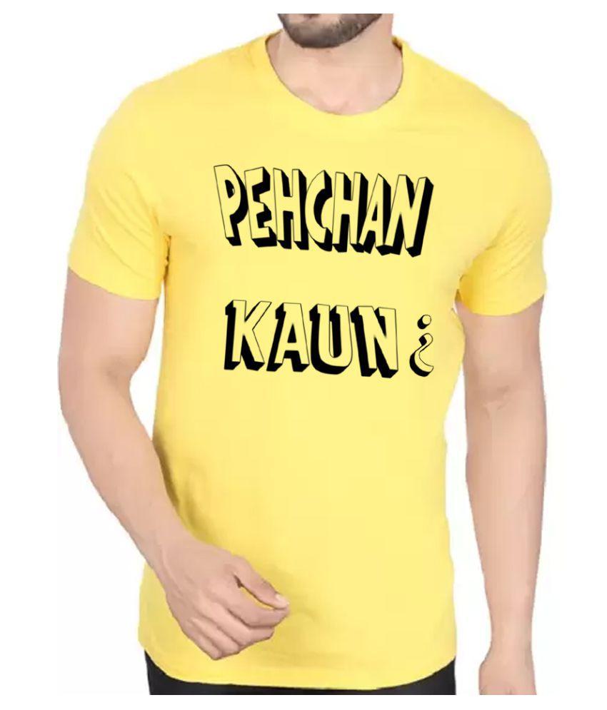 BBK Yellow Round T-Shirt Pack of 1